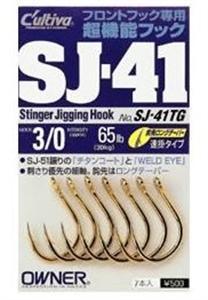 C'ULTIVA SJ-41 STINGER SILVER #7/0 3PK