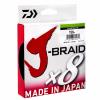Daiwa 30lb J Braid